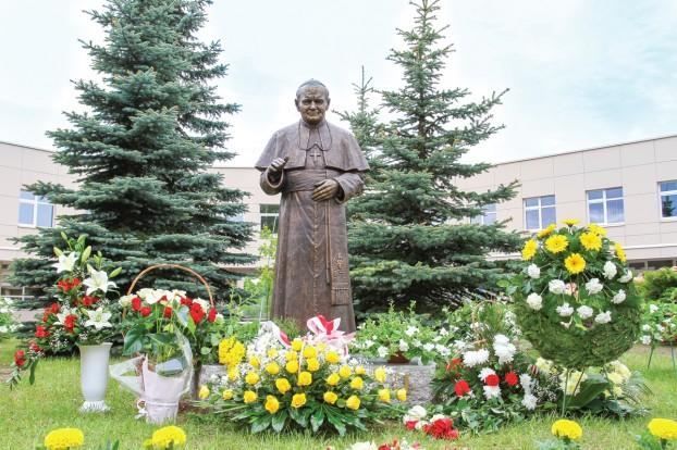 Progimnazjum im. Jana Pawła II w Wilnie